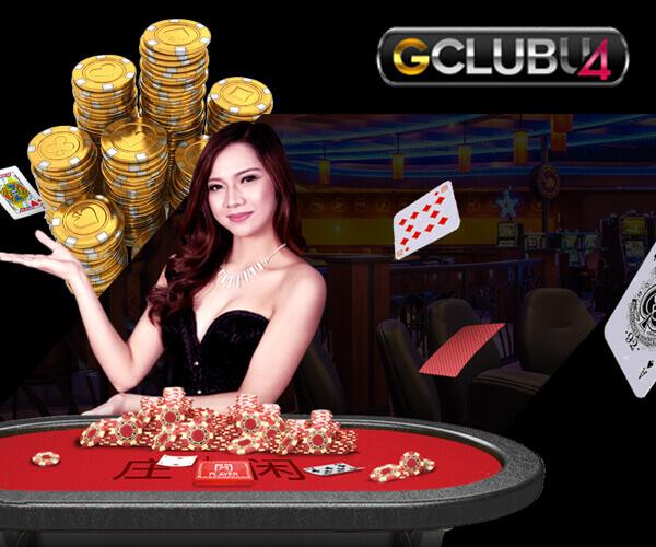 Gclub ขุมทรัพย์ของนักเล่นเกมส์