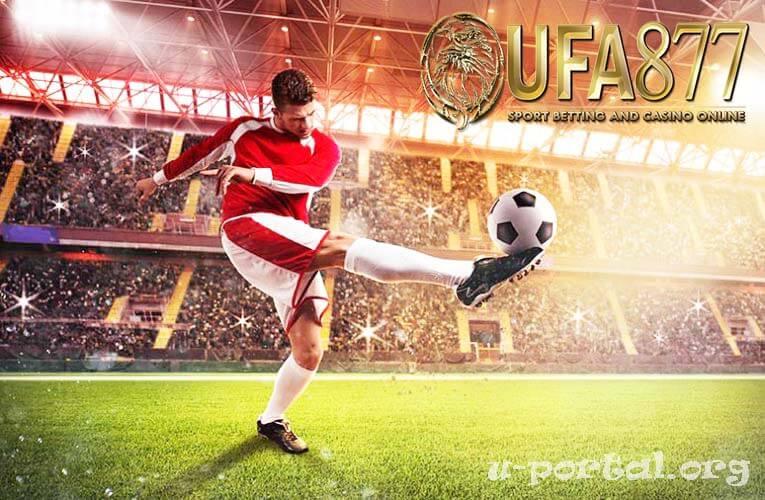 Ufabet 9999 ตัวแทนที่ได้รับอนุญาต โดยตรงจาก Ufabet Ufabet 9999 เว็บเครือข่ายจาก Ufabet เว็บพนันออนไลน์ ที่นิยมกันอย่างแพร่หลาย เพราะ Ufabet